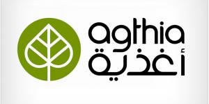 agthia-800